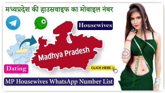 Shalini MP Housewife WhatsApp Number - Madhya Pradesh Aunty Mobile Phone
