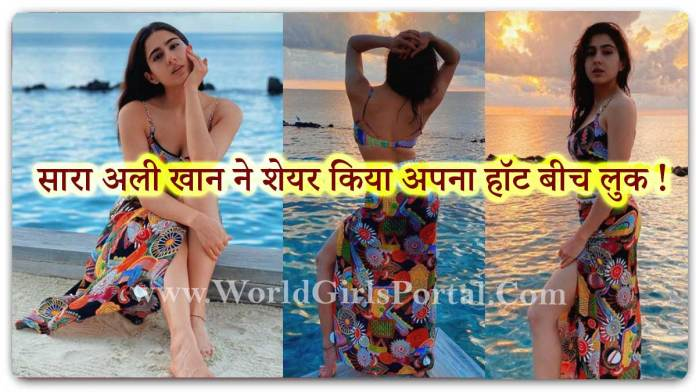 Sara Ali Khan Beautiful Look set the internet on fire with her latest Gorgeous look: Bollywood News - Sara Ali Khan Bikini in Maldives