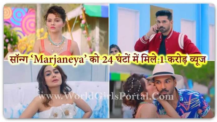 Marjaneya Song Review 2021 - Download - Rubina Dilaik-Abhinav Shukla's big success - Best Indian Love Song - World Music Portal