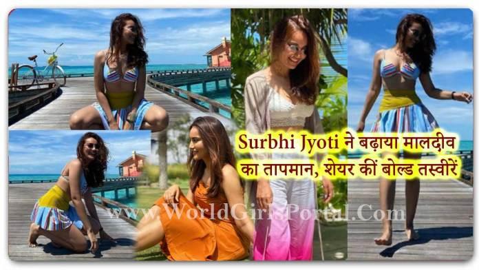 Surbhi Jyoti Sexy Photos in Maldives: Indian Most Sexiest TV Actress Surbhi Jyoti Picture - World Girls Portal