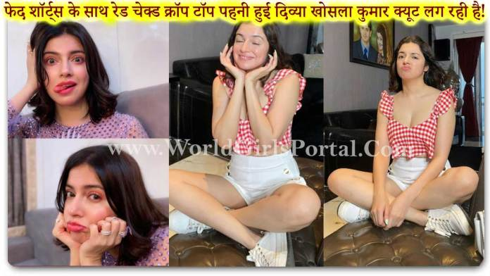 Divya Khosla Kumar Cute Looks: व्हाइट शॉर्ट्स के साथ रेड चेक्ड क्रॉप टॉप में दिव्या खोसला कुमार के क्यूट लुक्स! Most Indian Cutest Girls #DivyaKhoslaKumar