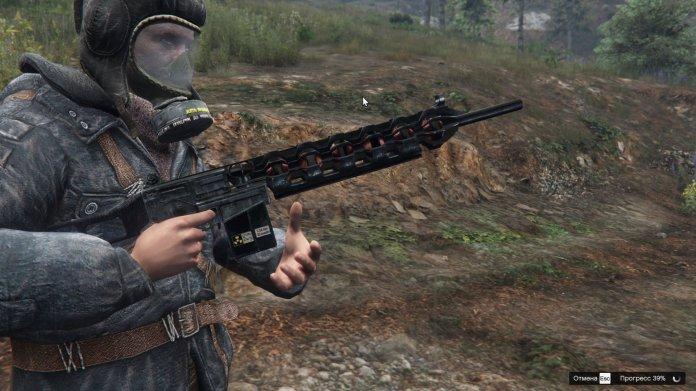 Gauss Rifle 3