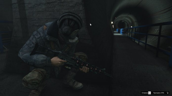 Gauss Rifle 4