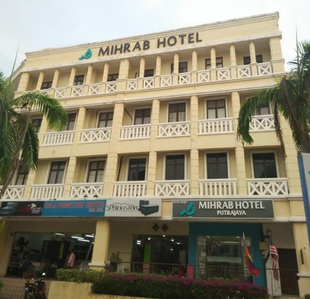 Mihrab Hotel, Putrajaya - Main Image