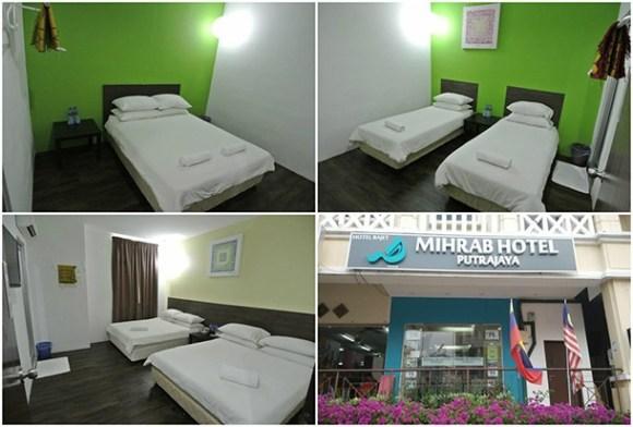 Mihrab Hotel, Putrajaya - Room Image