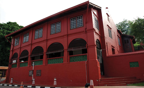 Muzium Senibina Malaysia Melaka Image