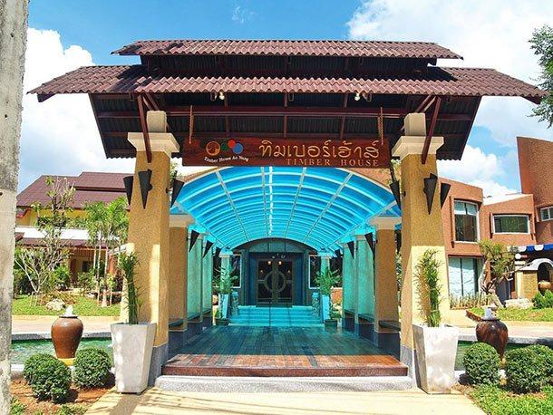 Timber House Aonang - Main Image