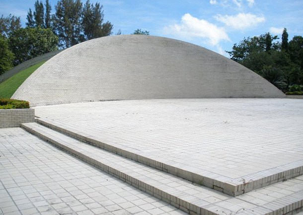 Peace Park Labuan