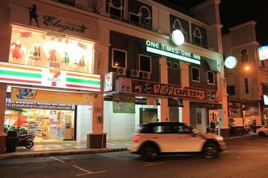 One Times One Inn - Main Image