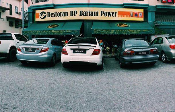 Restoran Bariani Power