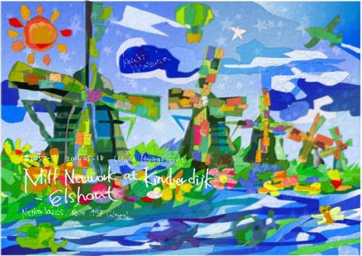 1997年登録の世界遺産の絵_ 0052_キンデルダイク =エルスハウトの 風車群 オランダ王国_ Mill Network at Kinderdijk-Elshout_ Netherlands