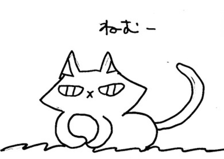 絵本 猫と私たちの物語 松田光一絵本