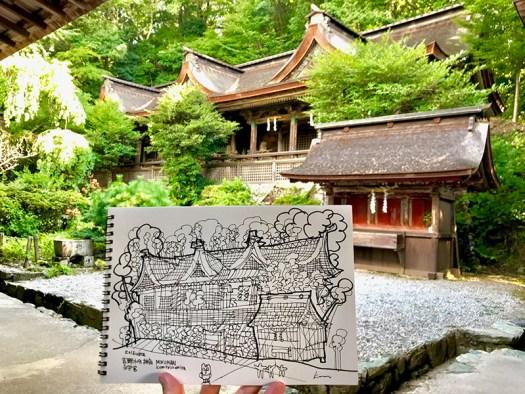 吉水神社ドローイング 2018 | 紀伊山地の霊場と参詣道 | 松田光一 | 日本の世界遺産旅より