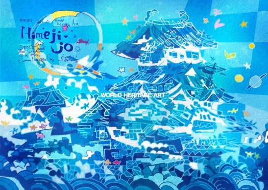 姫路城 の絵 | 松田光一 世界遺産旅より