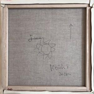松田光一の世界遺産アート | 抽象画 | 花の絵 太陽の絵 | 光の絵