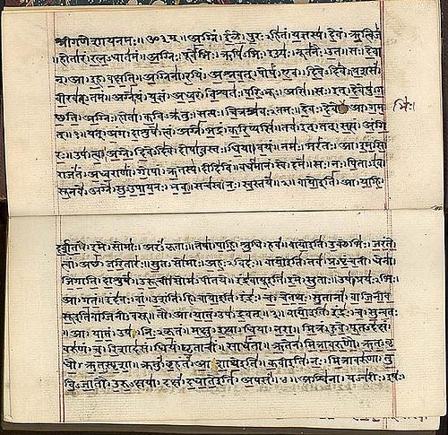 The Vedas - World History Encyclopedia
