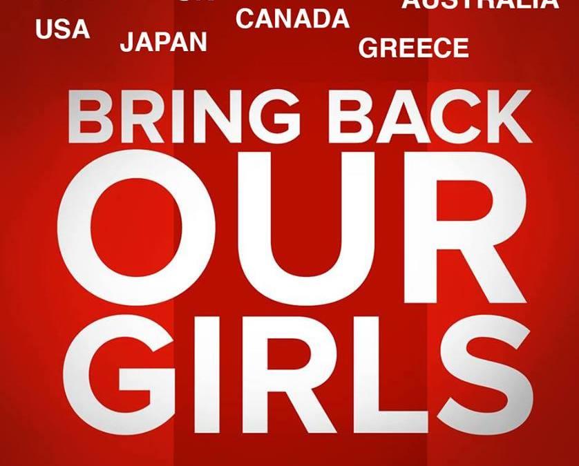 GUEST POST: NIGERIA – #BringBackOurGirls