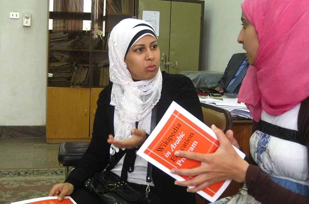 WORLD VOICE: Egyptian Lawmaker Proposes Virginity Tests Before College Admission
