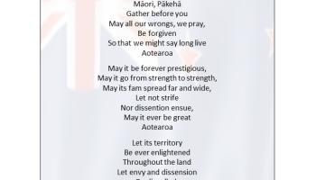 New Zealand National Anthem Lyrics In English
