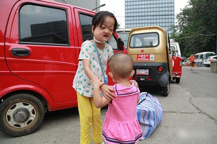 Wang Yue dan adik