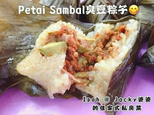 Petai Mooncake Actually Exists & You Can Get It In Malaysia For Only RM15!