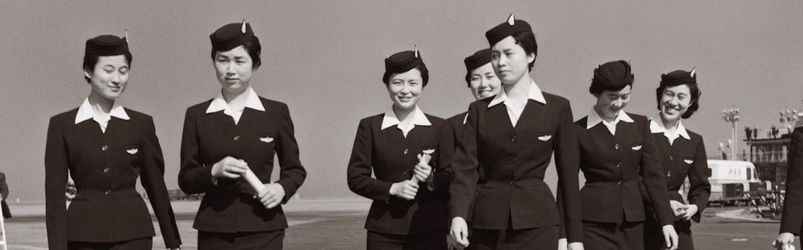 Best Vintage Flight Attendant Uniforms | WOC