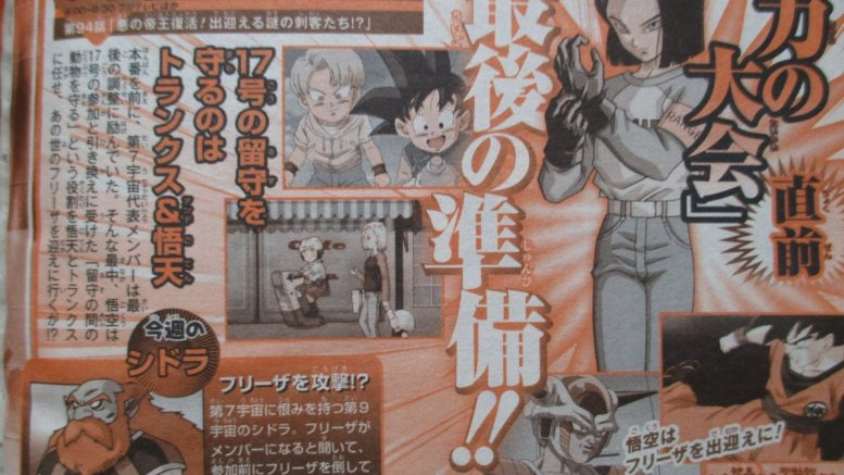 dbs ep 94 resurrection of the evil emperor freeza preview spoilers SHONEN JUMP MAGAZINE SCAN MAY 2017