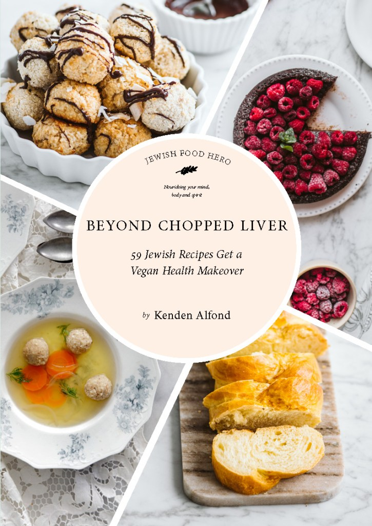 Beyond Chopped Liver Jewish Vegan Cookbook Cover by Kenden Alfond