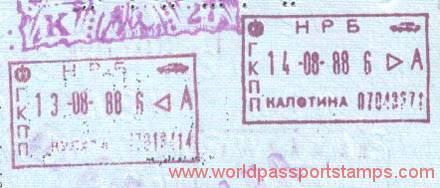 travels to Bulgaria