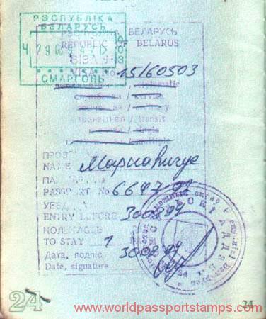 tourism in Belarus