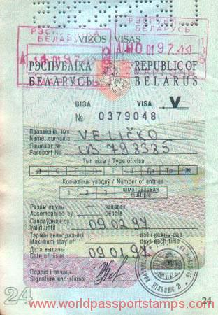 interesting facts about Belarus