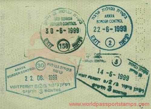 Israel Border Passport Stamps 1999