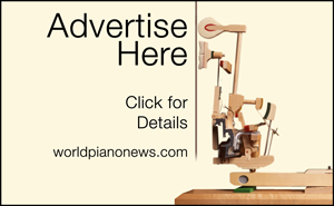 Advertise Here block