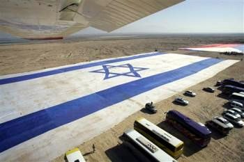 Image result for largest israel flag by grace