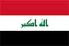 Capital Facts for Baghdad, Iraq