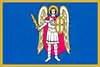 Kiev flag
