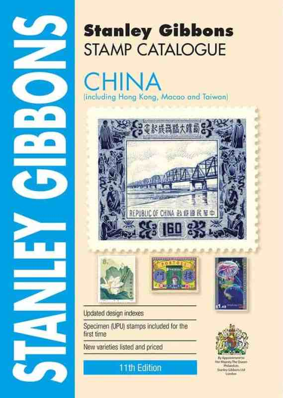 Stanley Gibbons Stamp Catalogue China 11th edition