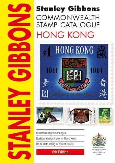 Stanley Gibbons Commonwealth Stamp Catalogue Hong Kong – 6th edition