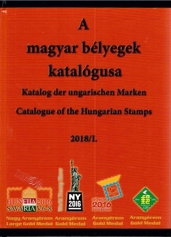 Catalogue of the Hungarian Stamps 2018/I.
