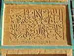 Natanz City hieroglyphics