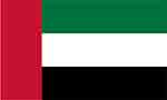United Arab Emirates flag (courtesy of FlagPictures.org)