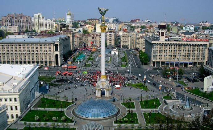 kiev-ukraine lugares mais baratos para viver na Europa