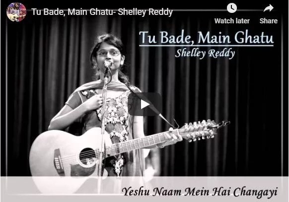 Tu Bade Main Ghatu – Hindi Christian song lyrics via @christianmedias