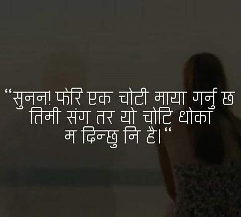 Nepali quotes about true love