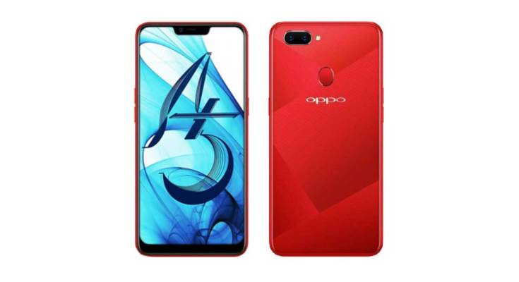 oppo a5 price in nepal