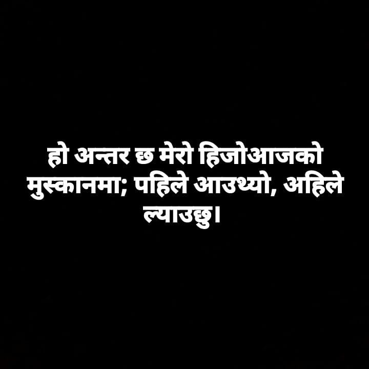 Nepali Quotes About smile love