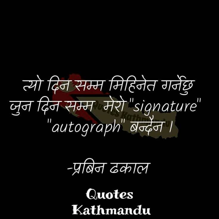 Nepali Quotes About success in life