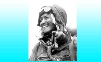 Tenzing Norgay Sherpa biography