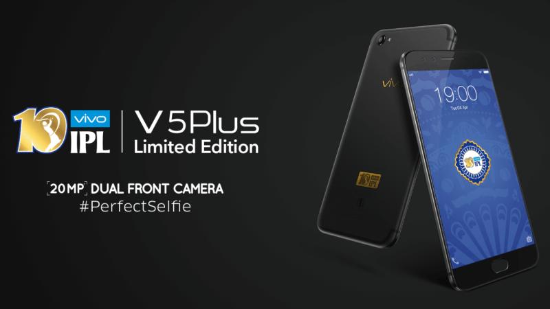 VIVO V5 Plus IPL Limited Edition