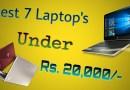 Best Laptops under 20000 INR in India